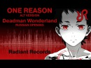 Radiant One Reason Alt vocal RUSSIAN cover by Radiant Records Deadman Wonderland