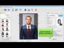 Фото на документы Профи 6.0 - обзор программы
