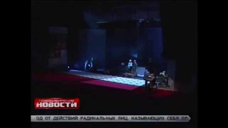 Спектакль о короле Матиуше поставили в Глобусе (Новосибирские новости, 18.03.2015)