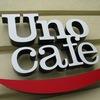 Uno Cafe | УНО Кафе