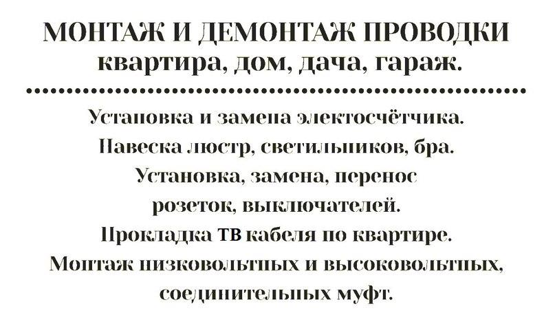 Олег Орлов | Кондопога