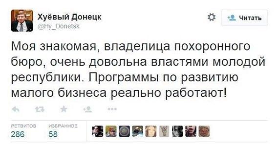 """В районе Широкино террористы применяют реактивные пусковые установки 9П132 """"Град-П"""", - СЦКК - Цензор.НЕТ 7993"""