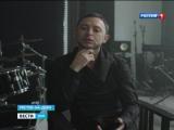 Вести ДОН. О выступлении в Ростове-на-Дону. Megafonlive2015