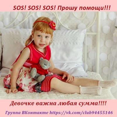 Поздравления в прозе маленькой девочке