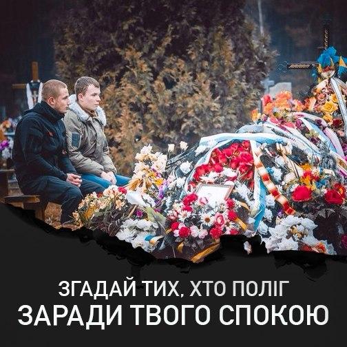 Украина и США возобновляют заседания Совета по торговле и инвестициям, - Абромавичус - Цензор.НЕТ 8432