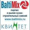 BALTIMIX - портал о сухих строительных смесях