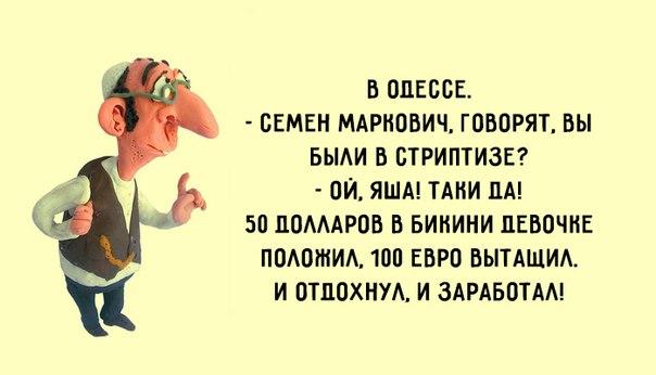 Досье на Богатыреву в базе Интерпола закрыто, ГПУ заявляет о продолжении расследования - Цензор.НЕТ 3859