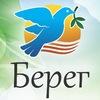 Берег | Центр защиты семьи и детства | Челябинск