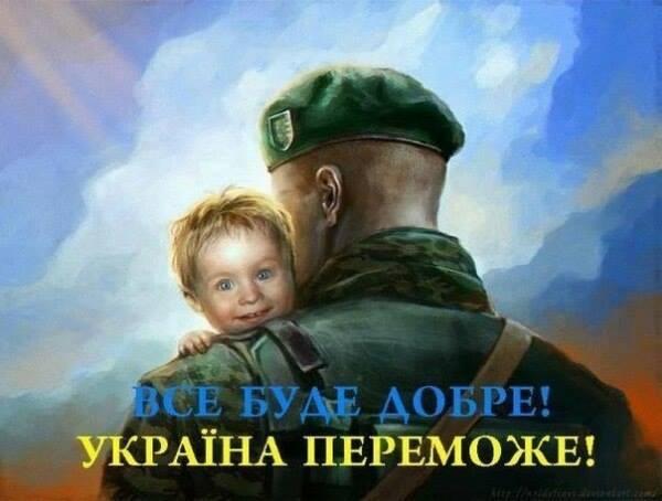 Миротворческая миссия Евросоюза может быть введена в Украину без мандата ООН, - Елисеев - Цензор.НЕТ 3930