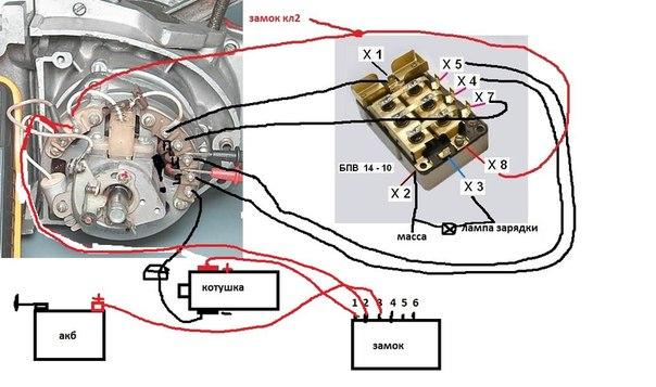 Схема подключения реле регулятора на иж ю5