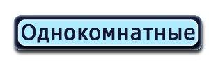 piterflat.ru/kvartiry-posutochno/odnokomnatnye/