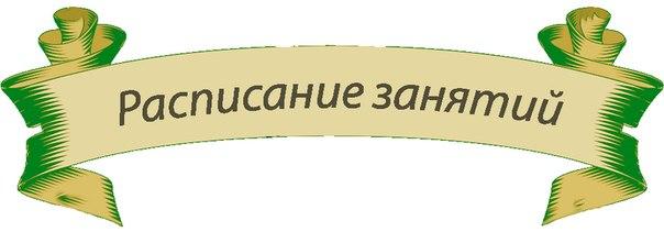 курс обучения живописи антонины синицыной: