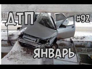 Подборка Аварий, ДТП 2015 HD #92/Car Crash Compilation 2015 HD #92