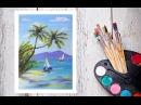 Видео урок Рисуем Пляж и Парусник Акрилом! Dari_Art