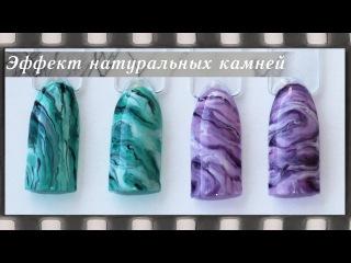 Дизайн ногтей гель-лаком - эффект натуральных камней. Мраморный маникюр на ногтях