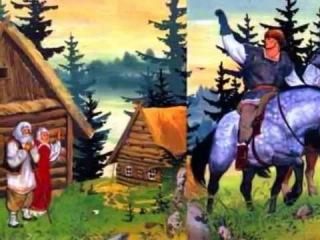 сказка Иван крестьянский сын и чудо юдо русские сказки