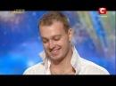 Украина мае талант 5 сезон - Duo Flame акробаты