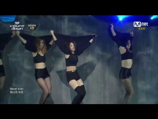 140522 Jiyeon (T-ara) - Never Ever (1분1초) @ Solo Debut Stage [1080P]