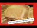 Конвекционная печь Фотон(формовой хлеб) Новинка.