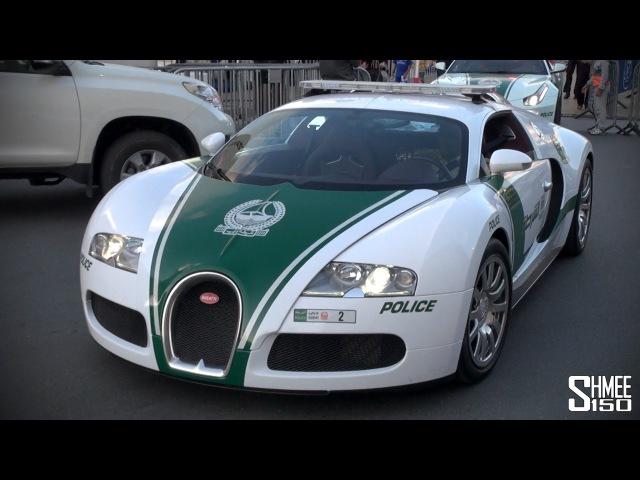 Полиция Дубая. Bugatti Veyron Joins the Dubai Police Supercar Fleet. Bugatti 2016 в Дубае форсированный движок casting couch woo