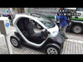 日産の超小型2人乗りEV「New Mobility Concept」/走る神奈川新聞