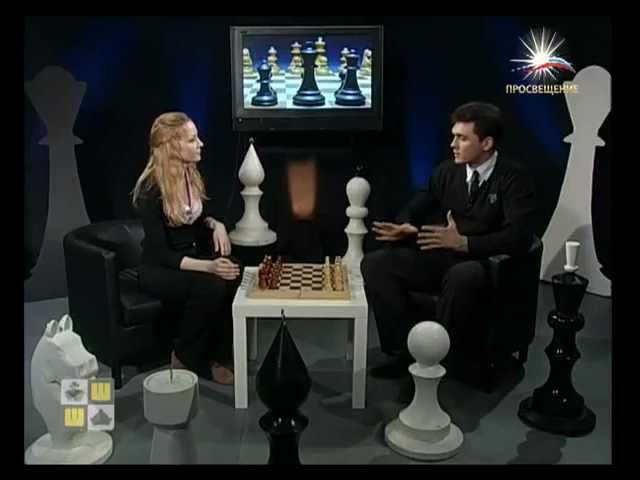Основы обучения игры в шахматы телеканал ПРОСВЕЩЕНИЕ смотреть онлайн без регистрации