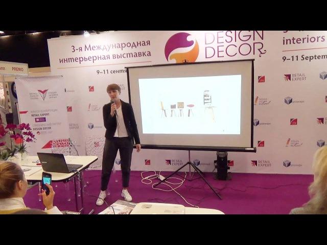Моделируем спрос в период возможностей | Выступление Ксении Лери на конференции Retail Expert 2015.