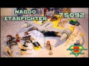 Lego Star Wars 75092 Naboo Starfighter Review