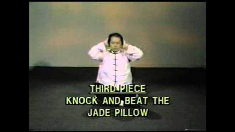 Ян Цзюньмин. Восемь кусков парчи (Yang Jwing Ming - Eight Pieces of Brocade. Wai Dan Chi Kung).