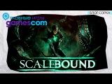 Scalebound [Главные игры gamescom 2015]