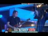 Александр Маршал - Попурри Deep Purple