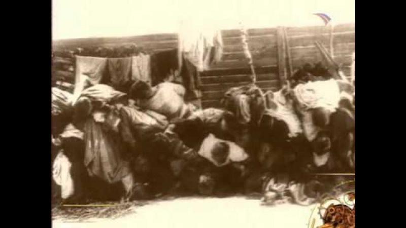 1919 Расследование злодеяний большевиков