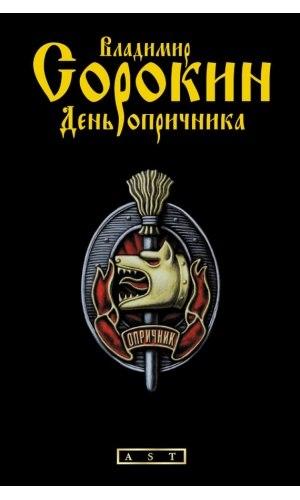 5 книг, которые советует прочесть экстравагантная Ксения Собчак: