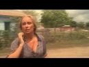 Папайя - богиня каннибалов 1978