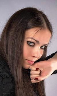 Олеся Леонова