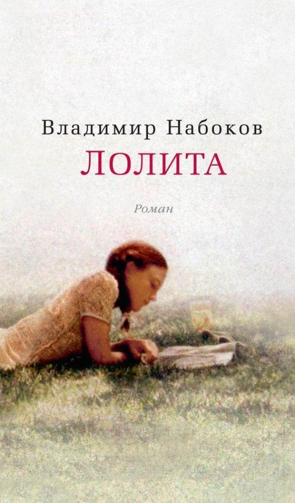 Название книги: