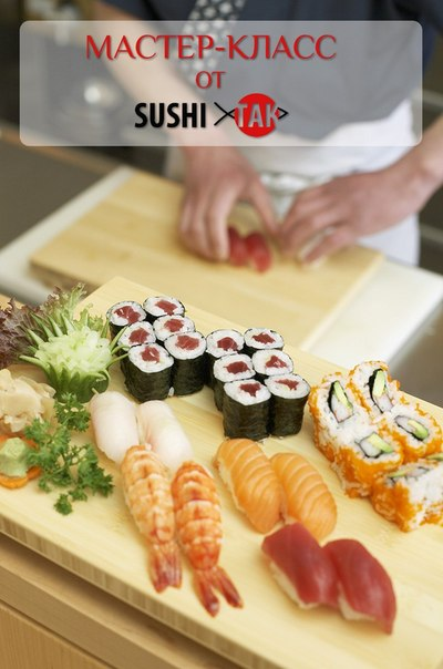 Отзывы о суши своими руками - Visit-petersburg.com
