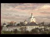 Сергей Андрияка - Волшебство акварели - Православные храмы
