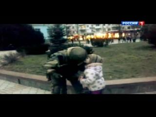 Вежливые Люди (Российские солдаты в Крыму)