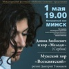 Дивна Любоевич приедет в Минск!
