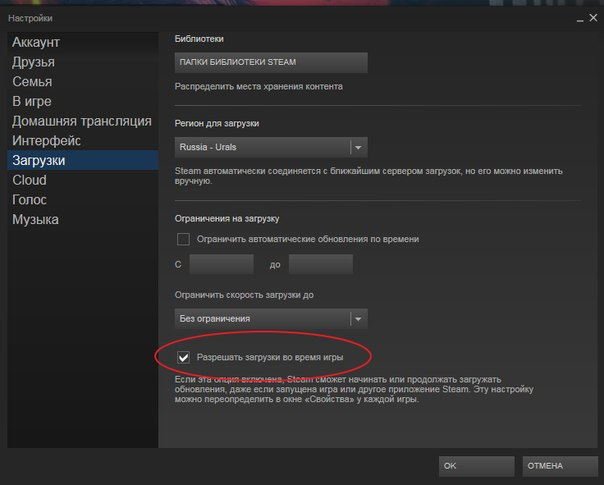 Как сделать трансляцию игры другу - Wannabis.ru