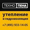 ТЕХНО ПЕНА / Утепление и гидроизоляция