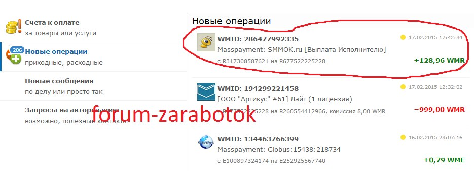 http://cs622419.vk.me/v622419660/2089a/mk6gJQZf5Ds.jpg