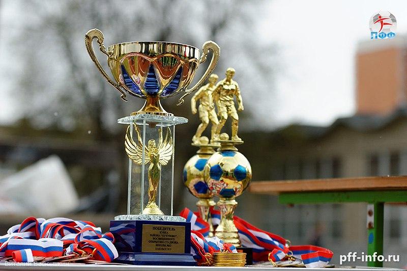 7 мая состоится Кубок района Кутузово