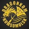 """Клуб по гребле на лодках дракон """"Dragonkom"""""""