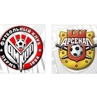 «Арсенал» одержал третью победу подряд, выиграв у «Амкара»