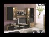 ճաշասենյակային կահույք/Мебель для зала/dining room furniture.mp4