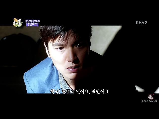 150314 KBS 영화가좋다 응답하라1970_강남1970 컷