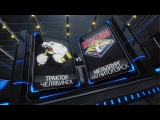 КХЛ 2014/2015: «Трактор» - «Металлург» - 2:3 (ОТ)