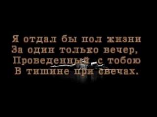 Коммисар-Королева снежная(текст песни на экране)
